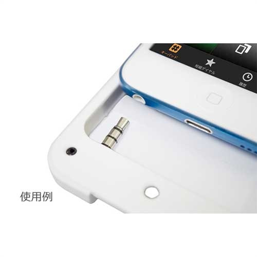 iPod touch用シリコンケース(wiphone)(白)3